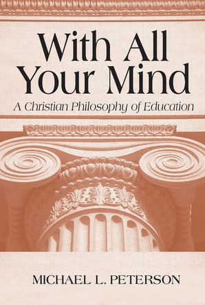 With All Your Mind book image