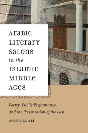 Arabic Literary Salons in the Islamic Middle Ages book image