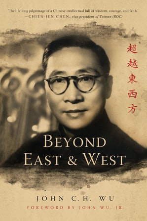 Beyond East and West book image