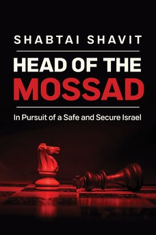 Head of the Mossad