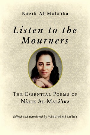 Listen to the Mourners book image